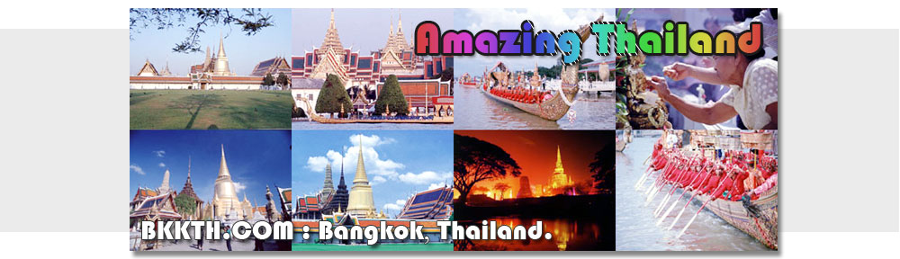 ★ Bangkok and Thailand | Tours and Travels | Hotels and Resorts ♥